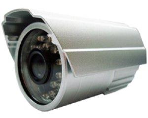 画像1: 防水型カラーIRカメラ